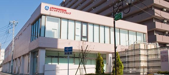 総合 上尾 病院 中央